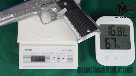 th_marui-cetimeter-master-gasgun-review_41