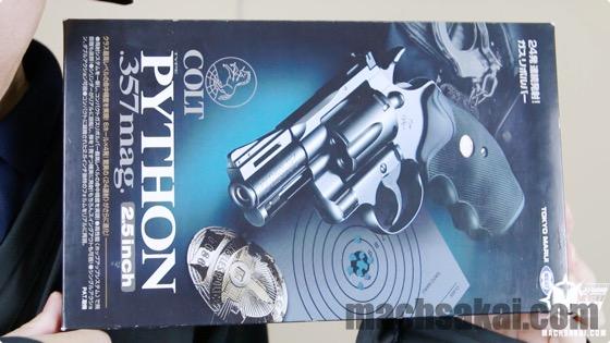 th_marui-colt-python-gas-revolver-review_01