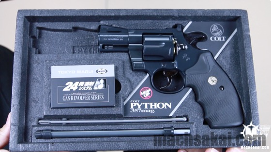 th_marui-colt-python-gas-revolver-review_02