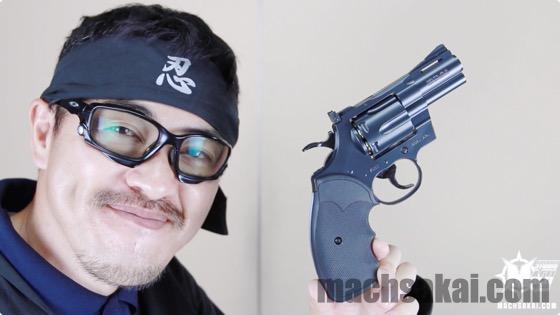 th_marui-colt-python-gas-revolver-review_19
