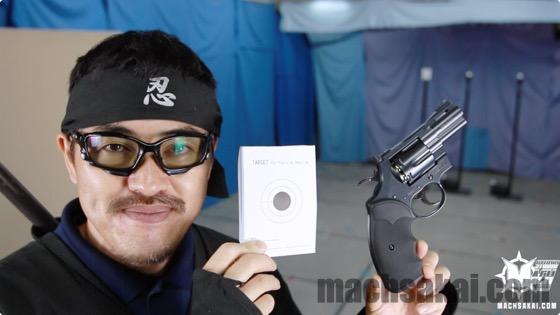 th_marui-colt-python-gas-revolver-review_25