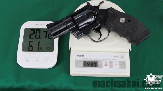 th_marui-colt-python-gas-revolver-review_30