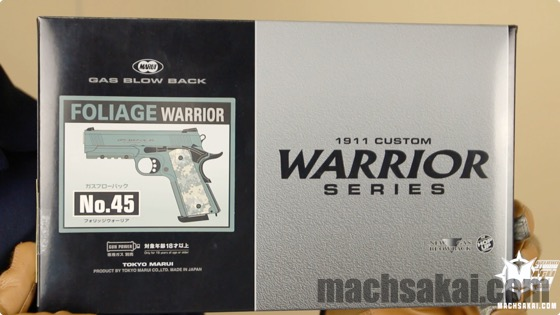 th_marui-foliage-warrior-review_01