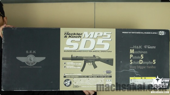 th_marui-hk-mp5sd5-aeg-review_02