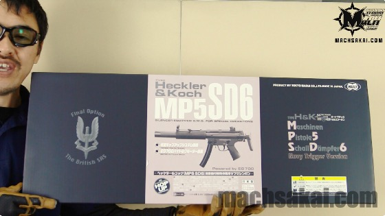 th_marui-hk-mp5sd6-airsoft-review_01