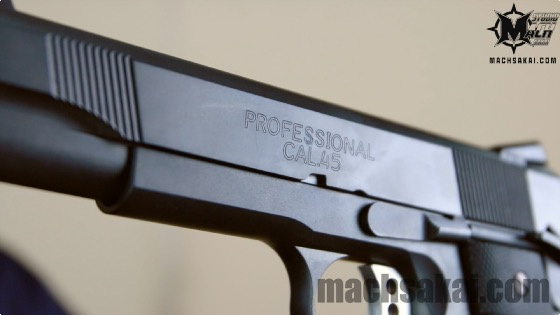 th_marui-meu-pistol-airsoft-eview_10