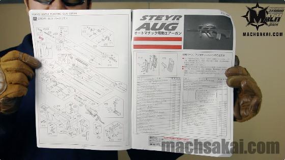 th_marui-steyr-aug-airsoft-review_03