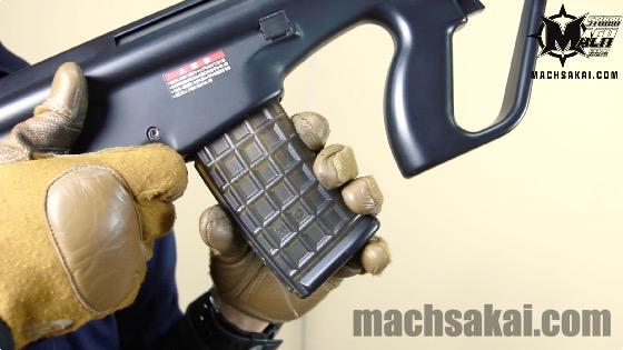 th_marui-steyr-aug-airsoft-review_34