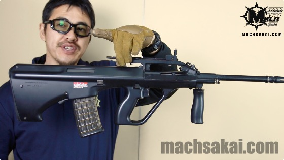 th_marui-steyr-aug-airsoft-review_43