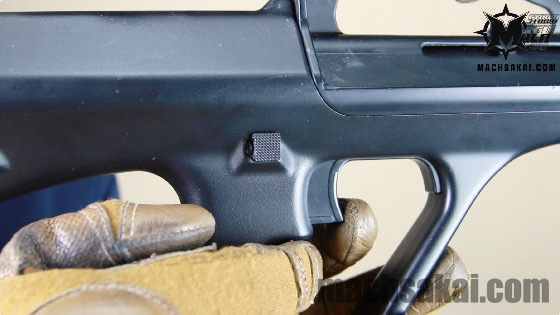 th_marui-steyr-aug-airsoft-review_46