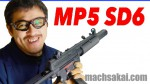 th_mp5sd62