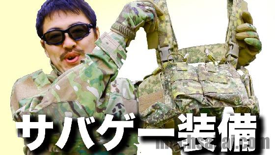 th_multi