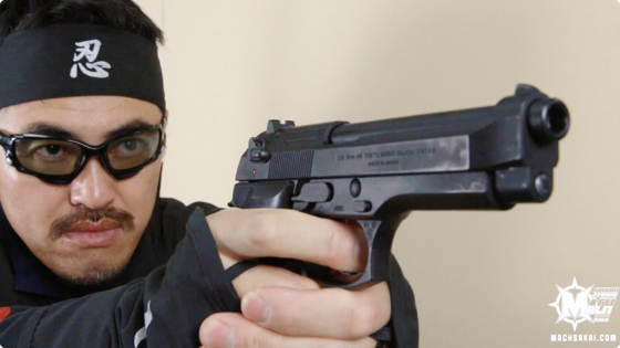 th_ninja-marui-m92f-review_00