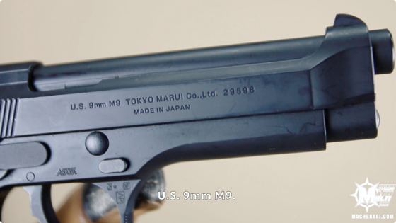 th_ninja-marui-m92f-review_09