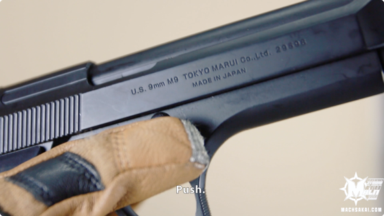 th_ninja-marui-m92f-review_20