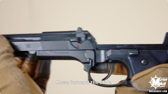 th_ninja-marui-m92f-review_22