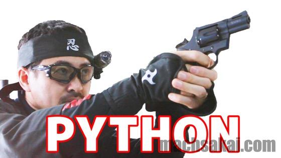 th_python-marui-25