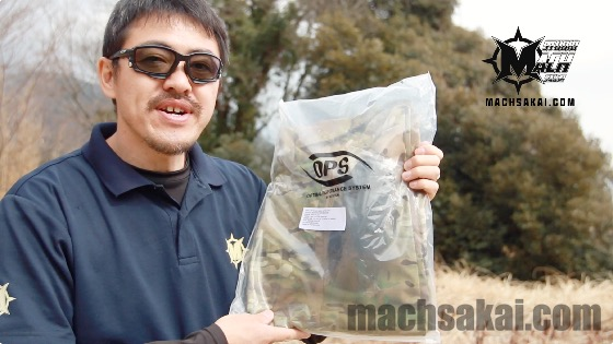 th_sabage-osusume-multicam-vest-review_005