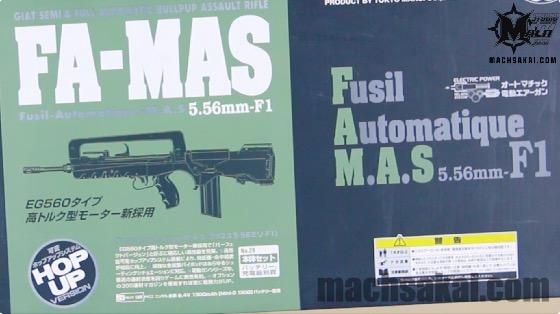 th_tokyo-marui-fa-mas-5.56-f1-airsoft-review_01