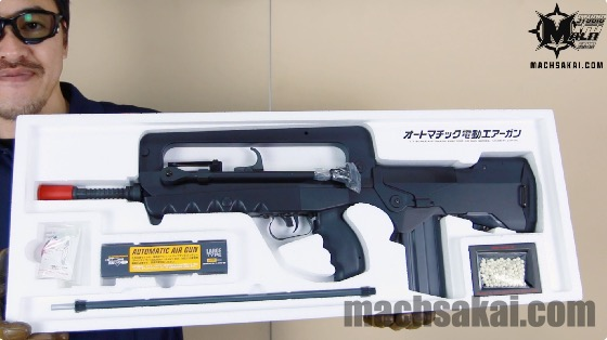 th_tokyo-marui-fa-mas-5.56-f1-airsoft-review_02