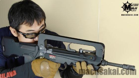 th_tokyo-marui-fa-mas-5.56-f1-airsoft-review_43