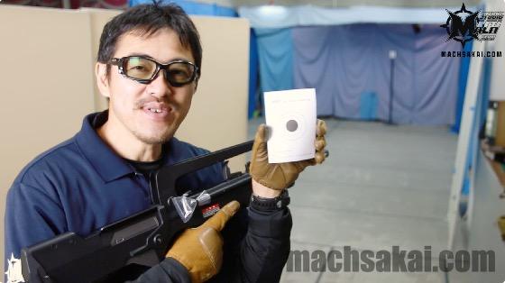 th_tokyo-marui-fa-mas-5.56-f1-airsoft-review_50