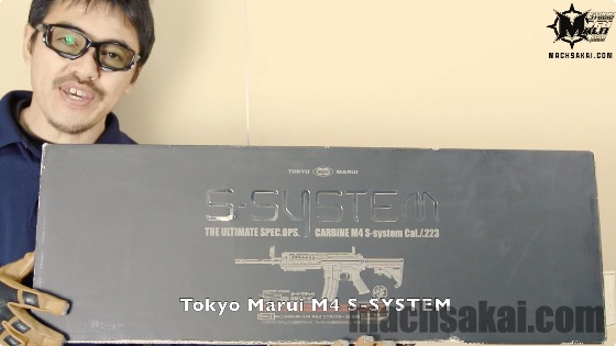 th_tokyo-marui-m4-s-system-airsoft-review_01