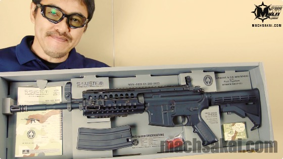 th_tokyo-marui-m4-s-system-airsoft-review_02