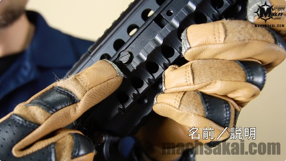 th_tokyo-marui-m4-s-system-airsoft-review_30