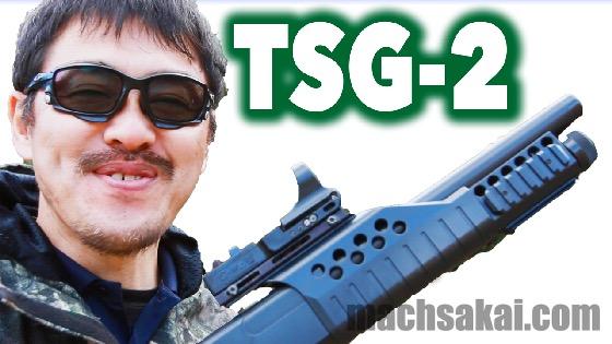 th_tsg2