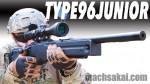 th_type96j