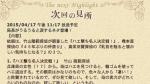 スクリーンショット 2015-04-13 21.24.59