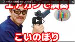 スクリーンショット 2015-04-24 10.41.52