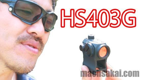 th_hs403g