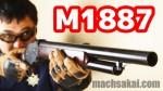 th_m1887