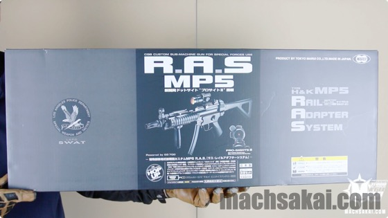 th_marui-mp5-ras-review_00