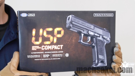 th_marui-usp-compact-review_02