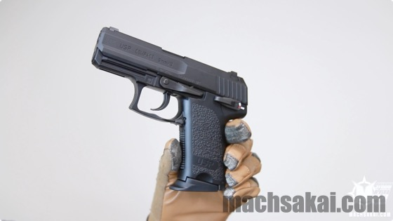 th_marui-usp-compact-review_06