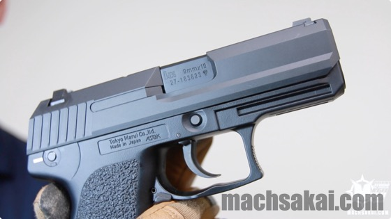 th_marui-usp-compact-review_09