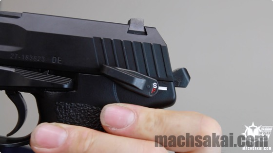th_marui-usp-compact-review_14