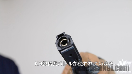 th_ots-9mm-kenjuu-review_07