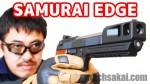 th_samuraiedge