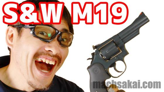 th_swm194inch