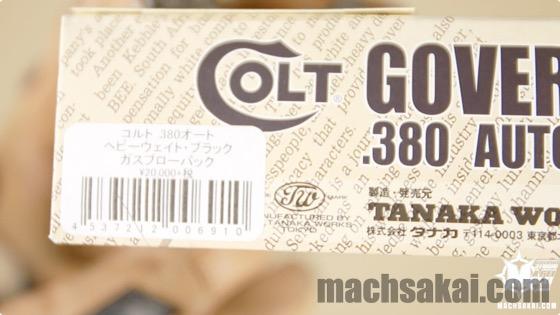 th_tanaka-colt-380auto-review_03