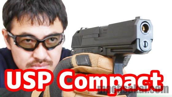 th_uspcompact