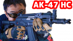 ak47hc