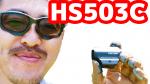 holosun-hs503c-review_01