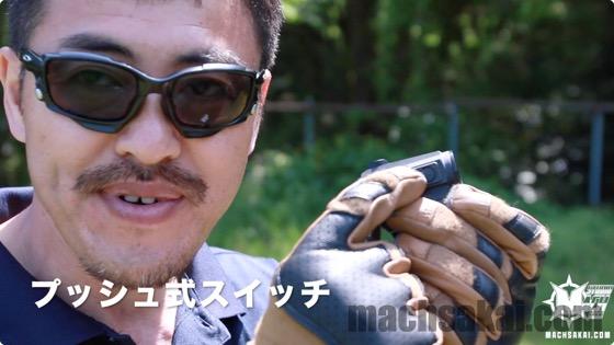 holosun-hs503c-review_06_machsakai