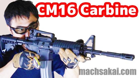 mach_cm16carbine