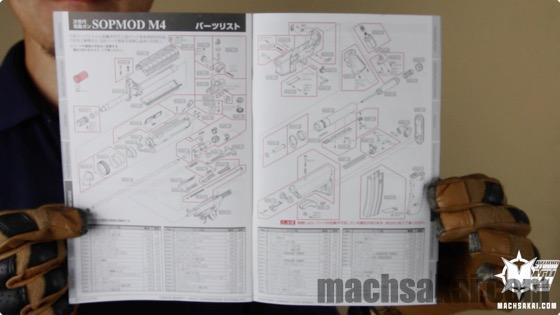 mach_marui-m4-cqb-r-fde-aeg-review_02